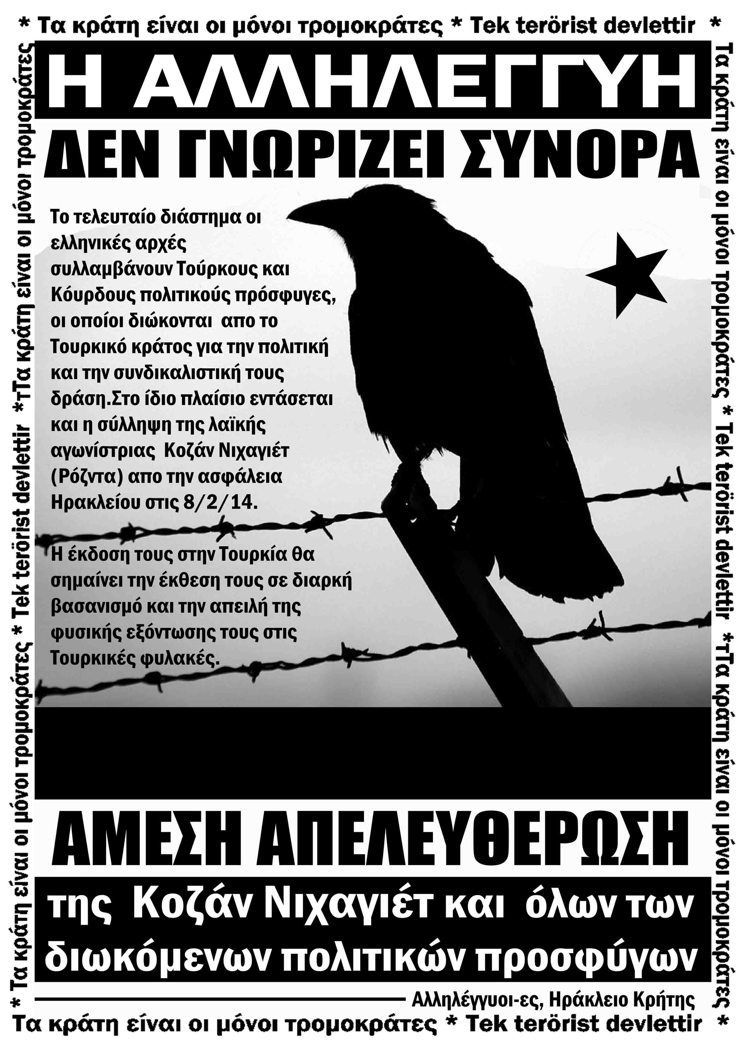 solidarity-kozan-Nihagiet