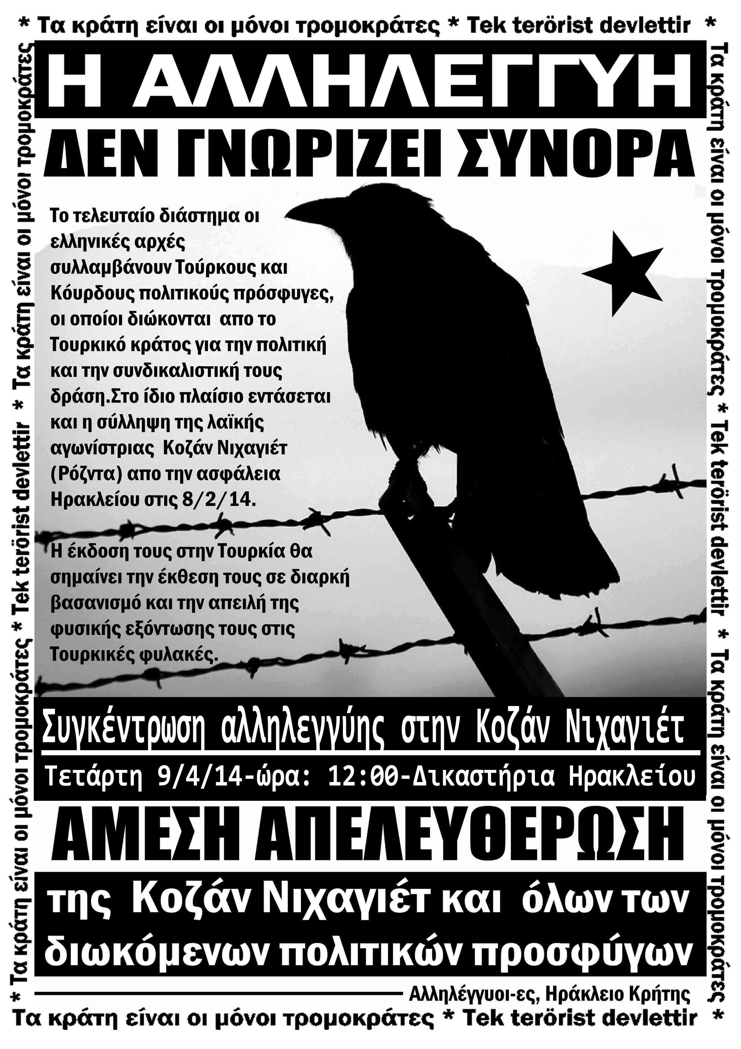 solidarity-_to-kozan-Nihagiet-9-4-14
