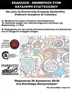 Federació Anarquista de Catalunya -heraklio crete 28-8-2015