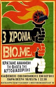 biome kafeneio
